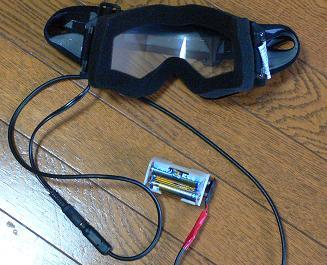 Goggle2